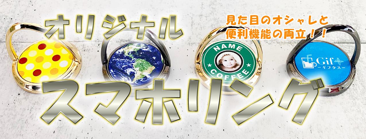 マグカップ小Type2