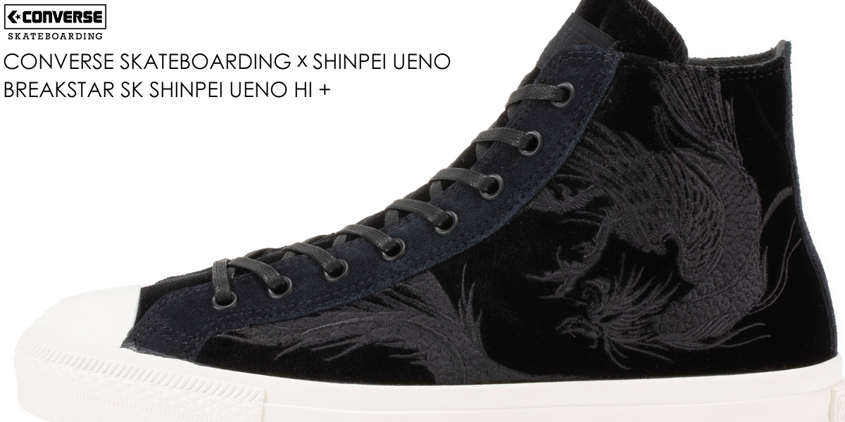 CLUCT 2020 AUTUMN&WINTER COLLECTION