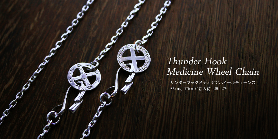 SPINEL NECKLACE PRESENT
