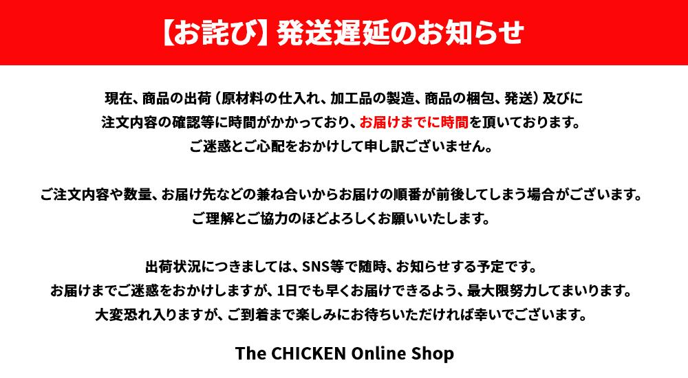料理王国100選入賞