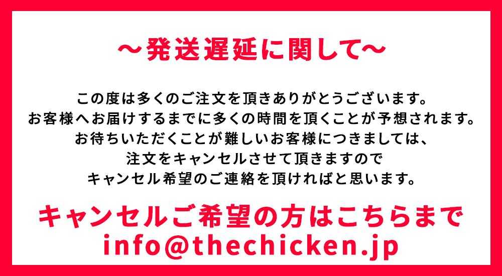 濃厚水炊き鍋