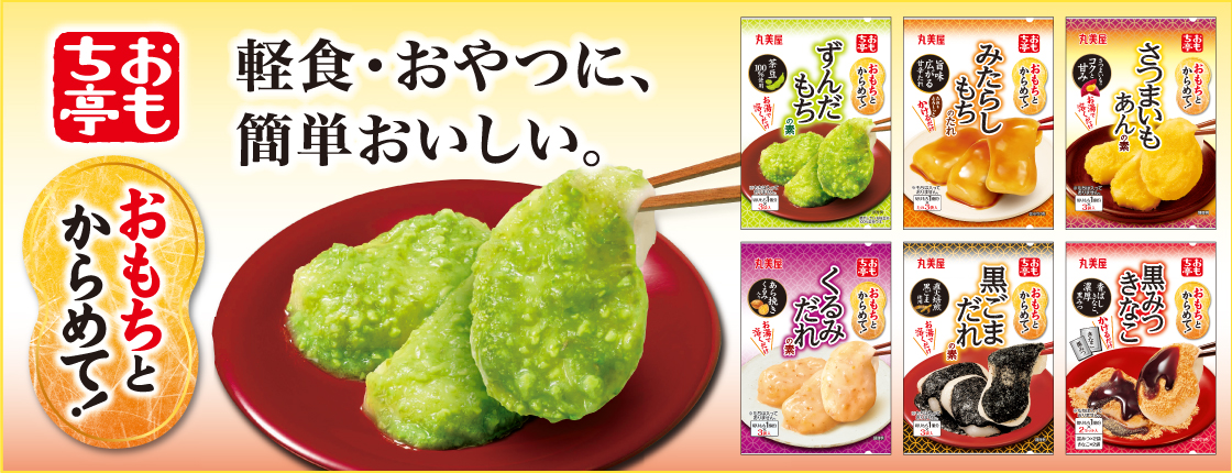 202011_セット米飯バナー