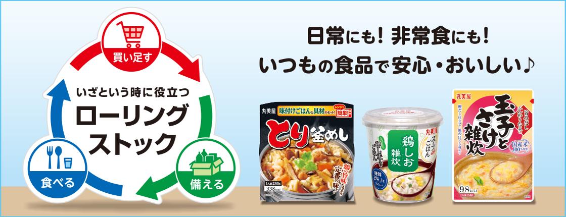 202008_麺用ソースバナー