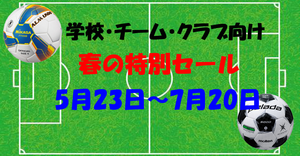 新体操 sasaki 2021