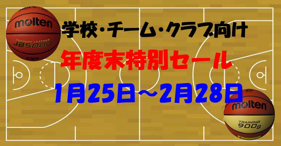 SASAKI2020カタログ