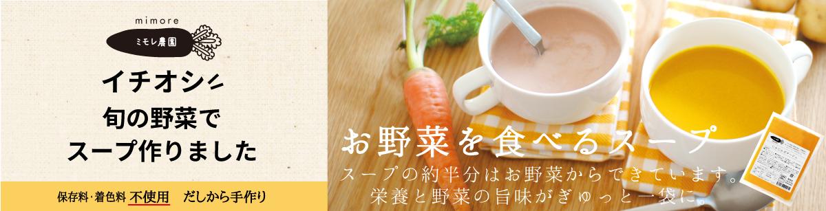 hinoki LAB ひのき精油
