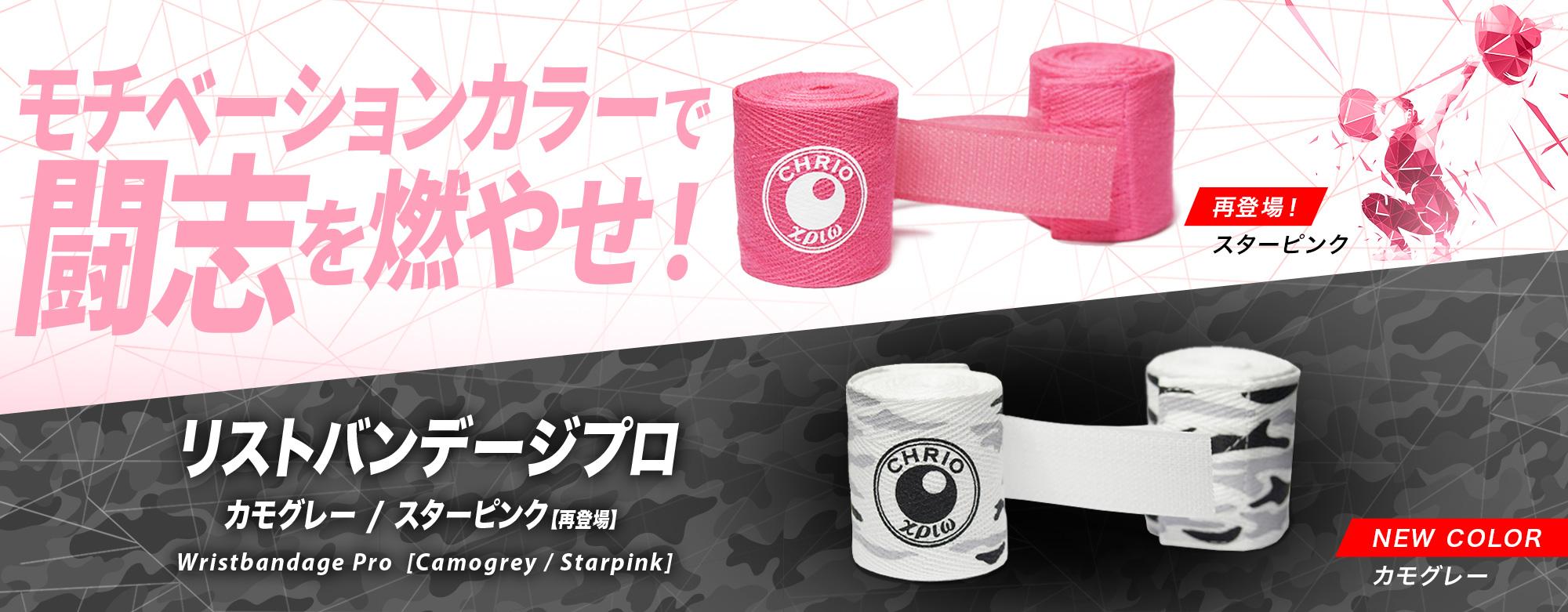 2021【マッサージオイルベーシック1+1 キャンペーン】開催
