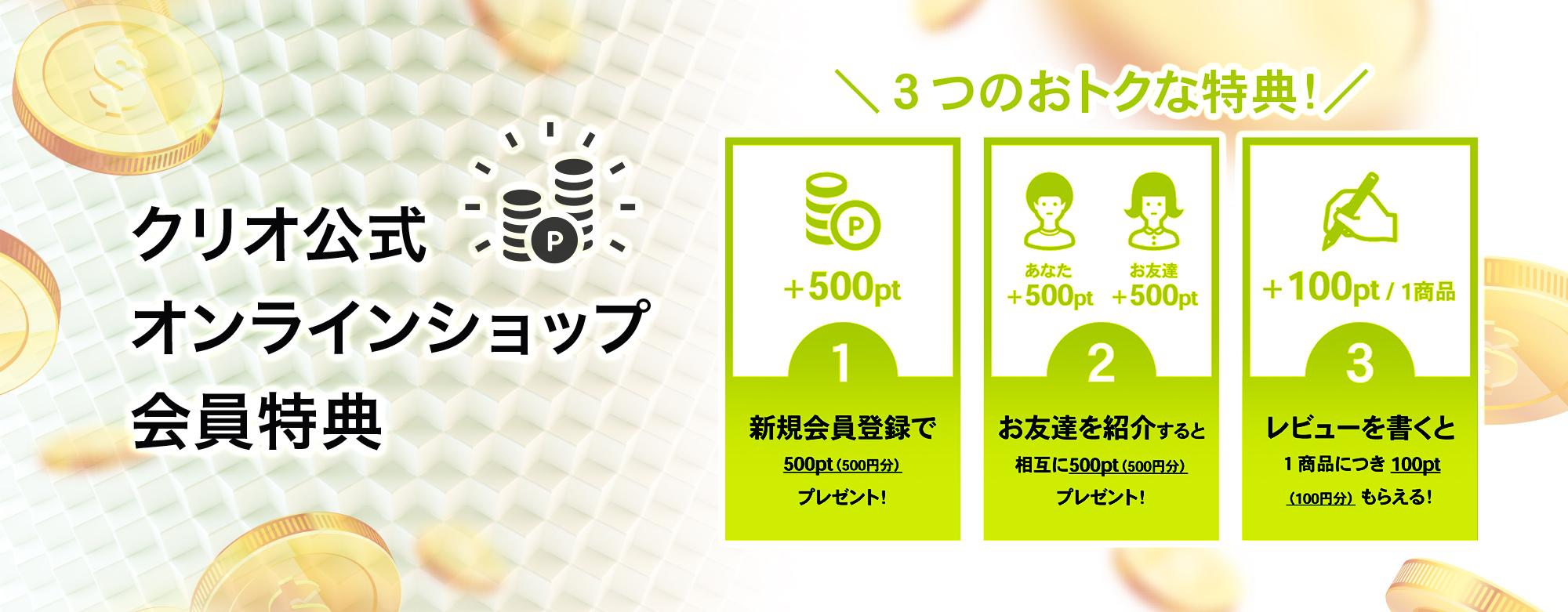 クリオ【新モデル】リフティングストラッププロ シングルループタイプ・ラッソタイプ