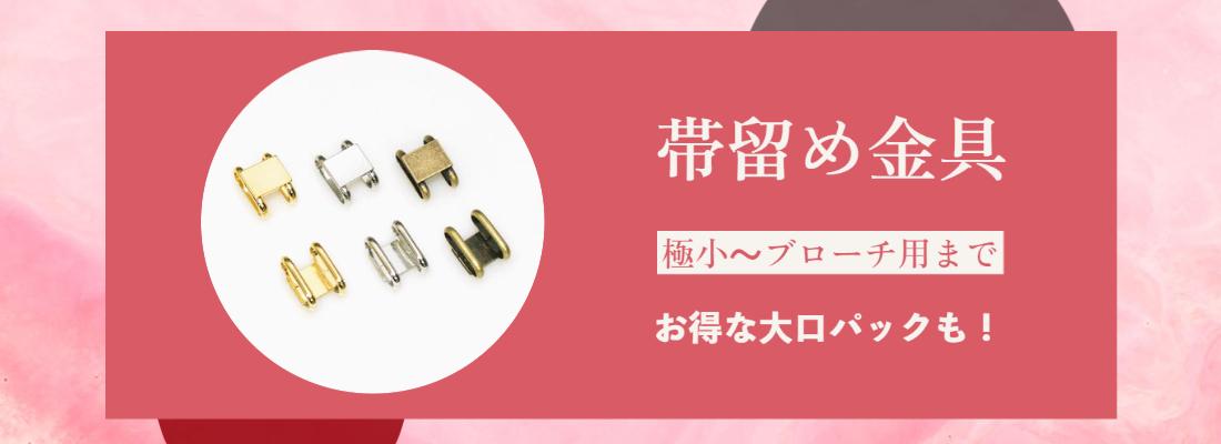 リニューアル 宝石の雫 2ml 12色セット UVレジン 着色剤 パジコ PADICO