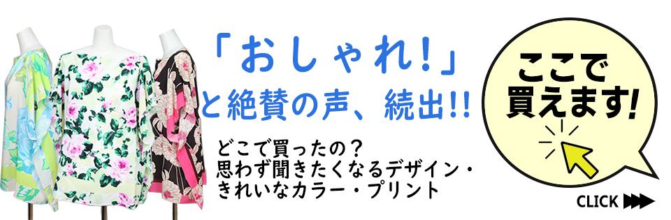 ムーレ MooRER Fall Winter 2019-2020