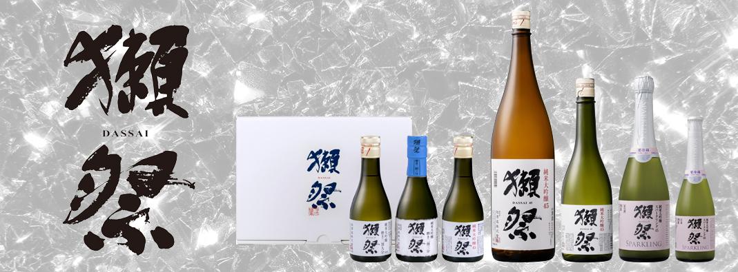 スパークリング日本酒特集