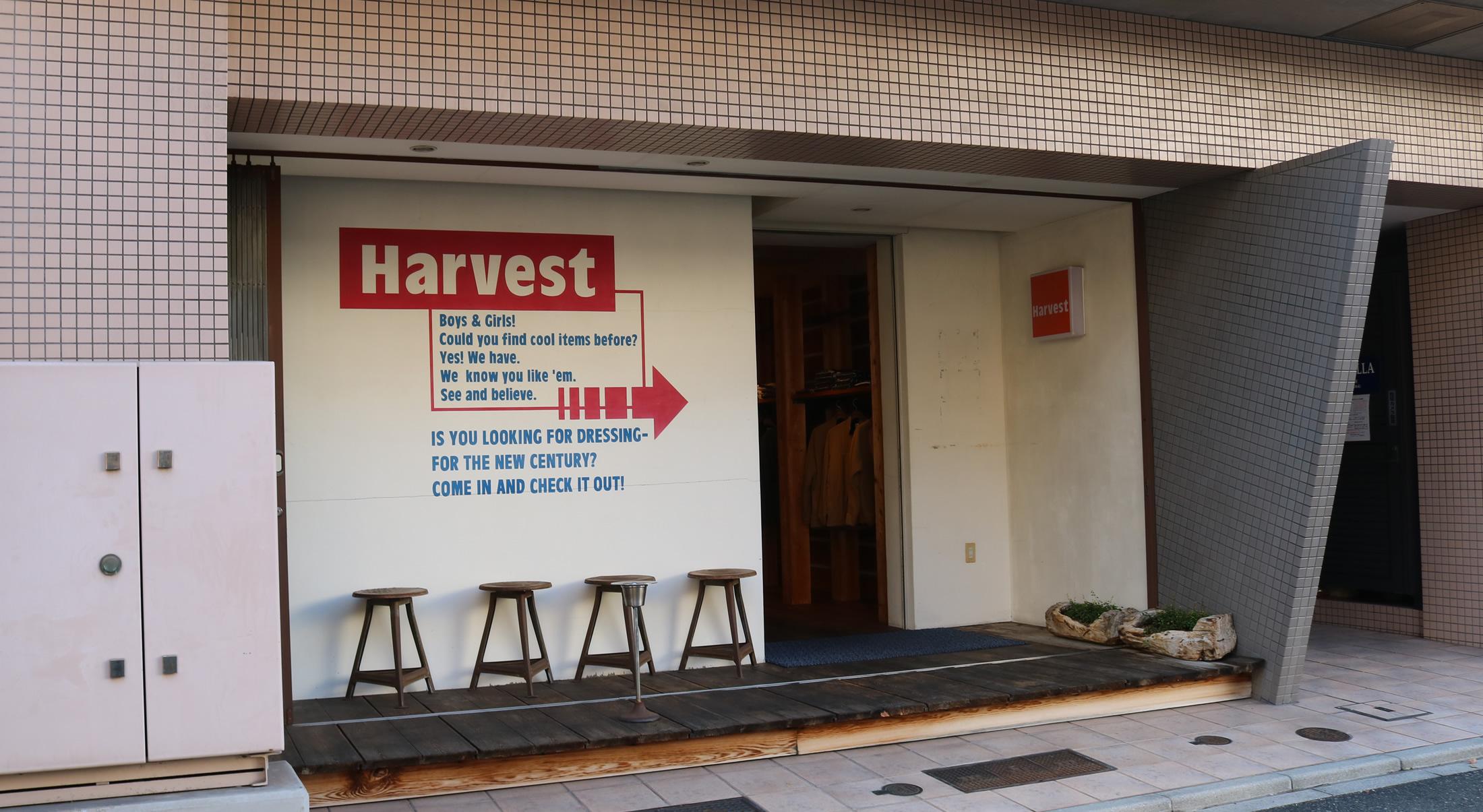 ハーベスト/HARVEST/ハリウッドランチマーケットハリラン通販