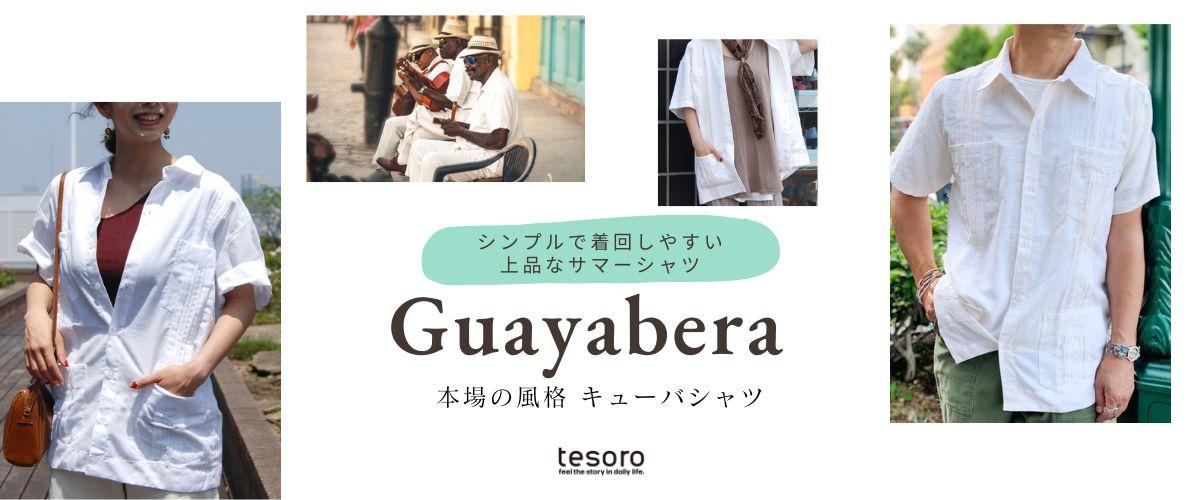 メキシコ雑貨入荷