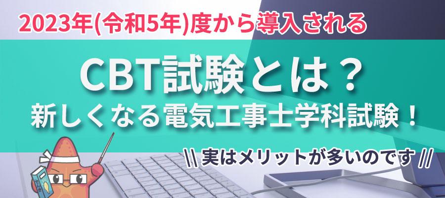 モズシリーズプレミアム商品レビュー記事