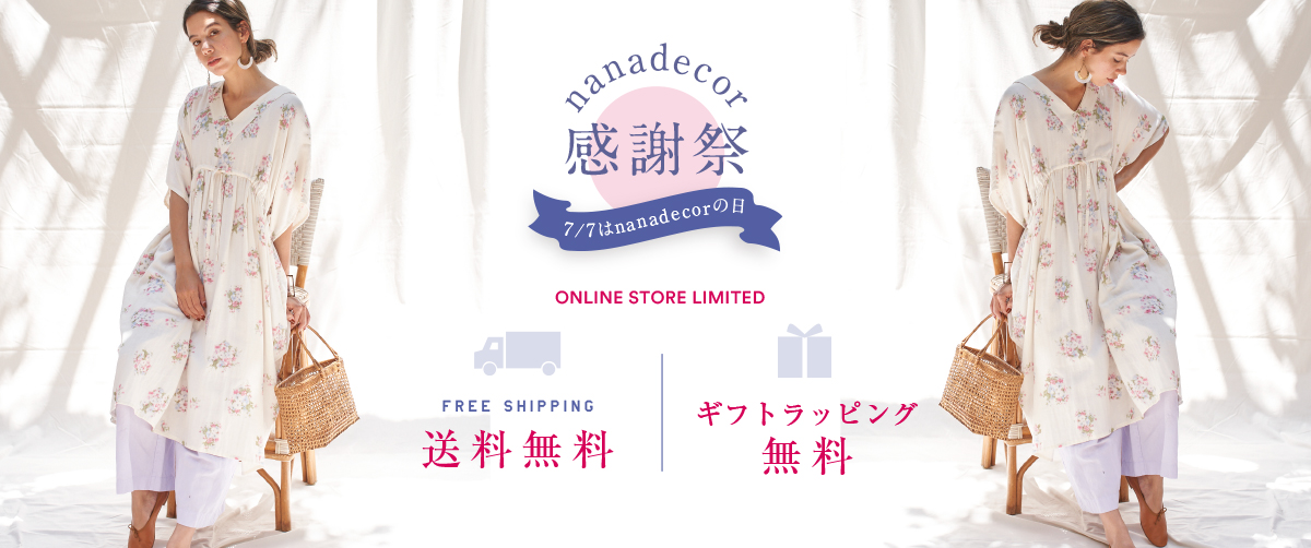岡本敬子さんの秋冬のスタイル