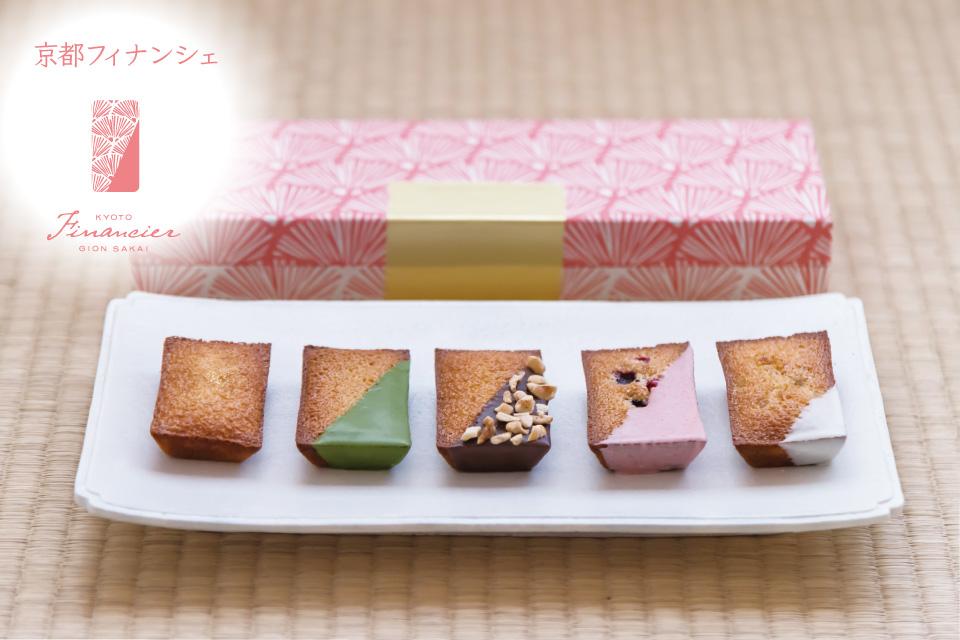 ビイェ・ド・フィナンシェー硬いサブレのようなオリジナル焼き菓子