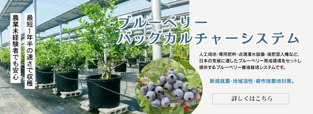 ネタフィムジャパン社潅水資材
