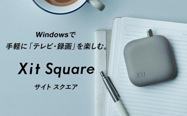 Xit Stick | XIT-STK110