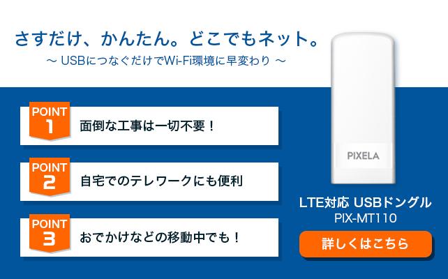 Xit Stick (サイト・スティック) XIT-STK200 【iPhone/iPad】