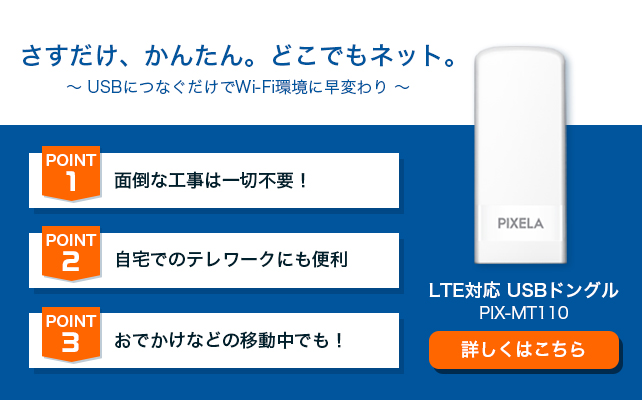 Xit Stick (サイト・スティック) XIT-STK100 【Windows/Mac/Android対応】