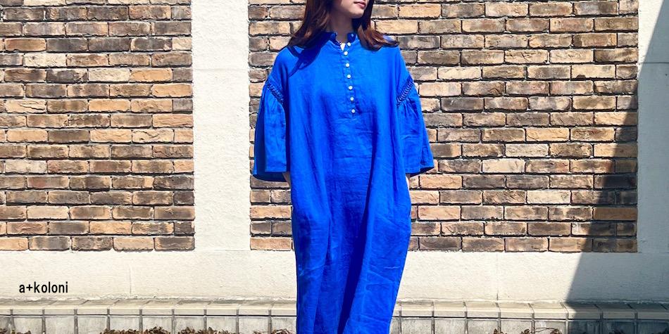 yangany/ヤンガニー
