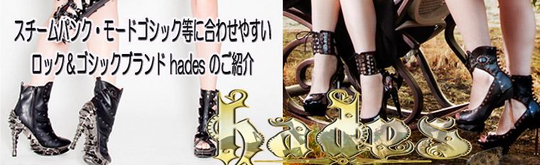 プリーザー デモニア 原宿系 厚底 靴 輸入 販売
