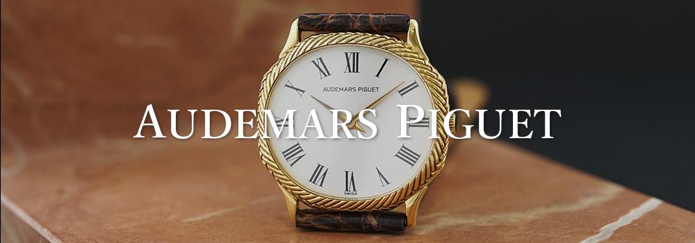 カルティエヴィンテージ腕時計