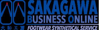 サカガワビジネスオンライン -総合フットウェアB2B-
