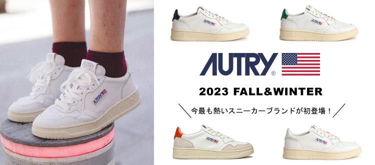 shinzone パックT