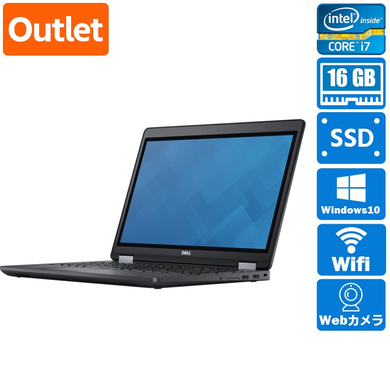 【Outlet】Dell Precision 3510 Windows 10 Pro(64bit) Core i7 6820HQ (2.7GHz/QuadCore/8MB) メモリ 16GB 360GB SSD 15.6インチ