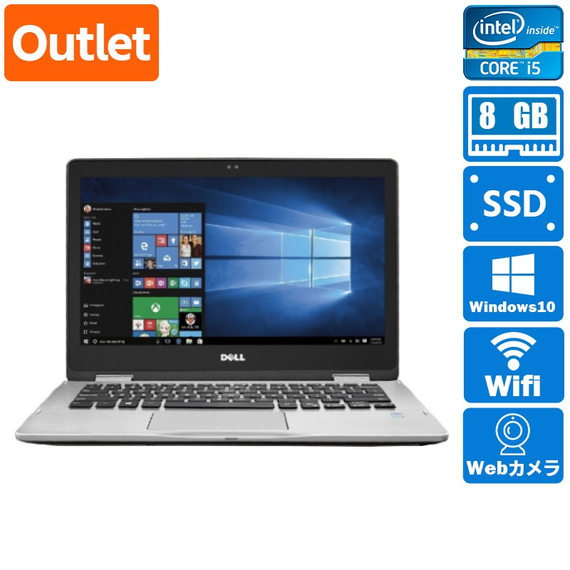 【Outlet】Dell Inspiron 13 7378 Windows 10 Home(64bit) Core i5 7200U (2.5GHz/DualCore/3MB) メモリ 8GB 256GB SSD 13.3インチ シルバー