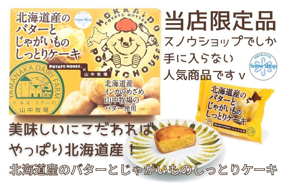 体ぽかぽかプロジェクト!!