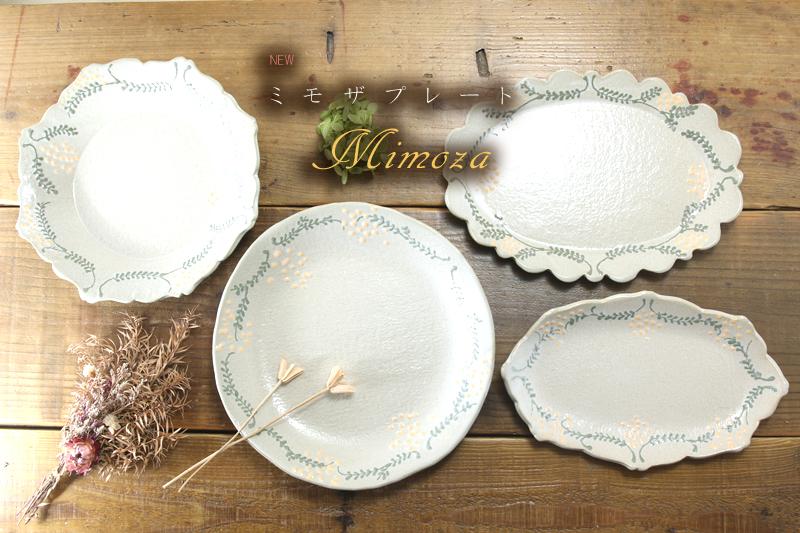 益子焼 通販 麺 パスタ皿