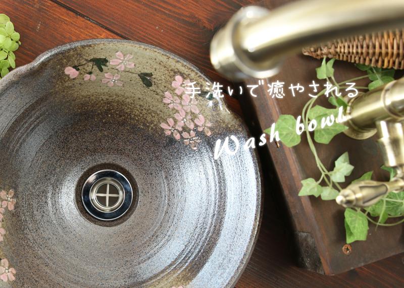 優しい風合いのつばきシリーズ コーヒーカップ&ソーサー