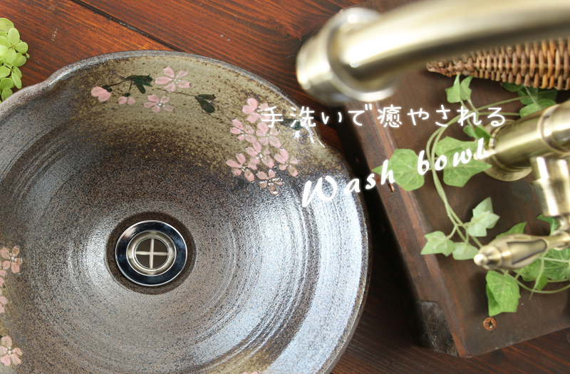 益子焼でおもてなし。県内カフェや宿泊施設のお店をご紹介