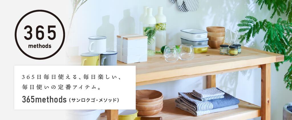 OXO(オクソー)