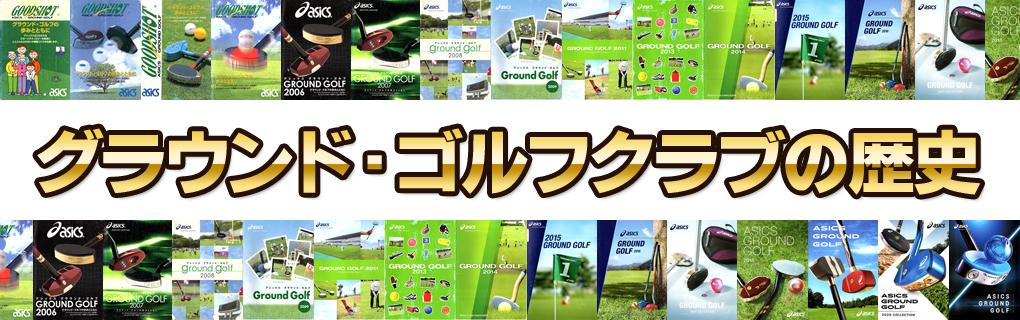 上寺スポーツ