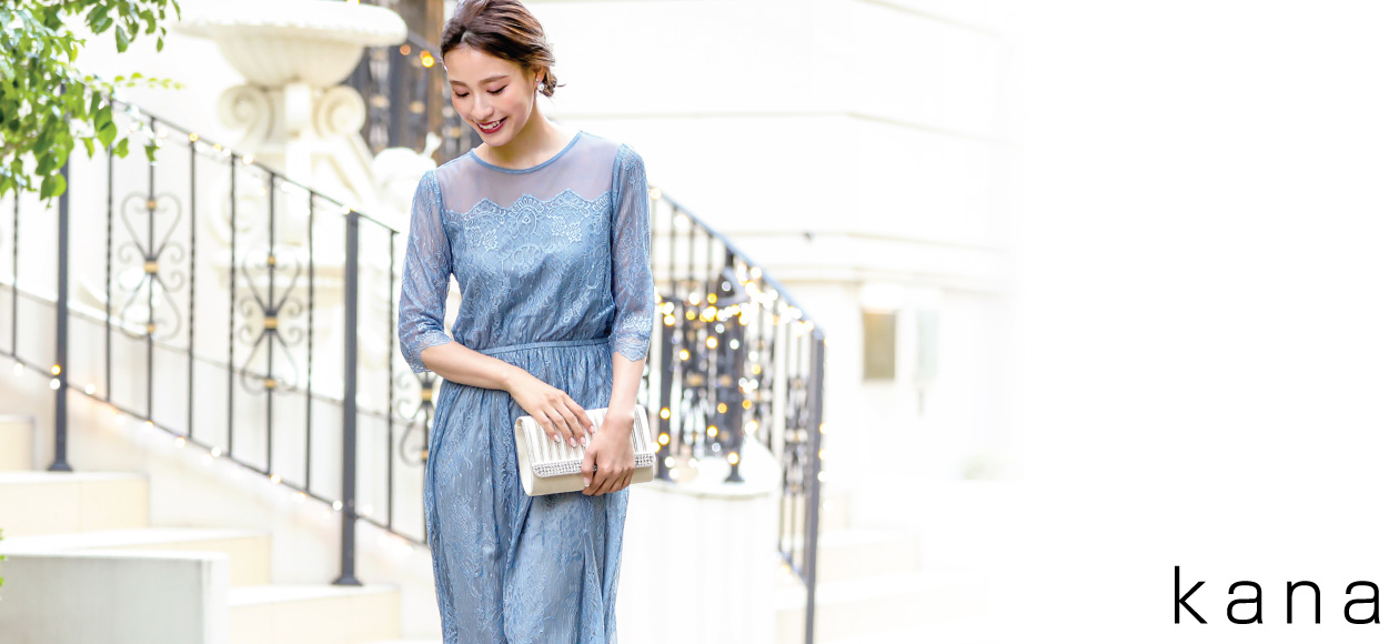 kana dress1