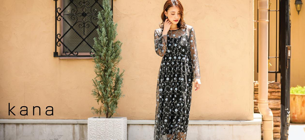 kana dress2