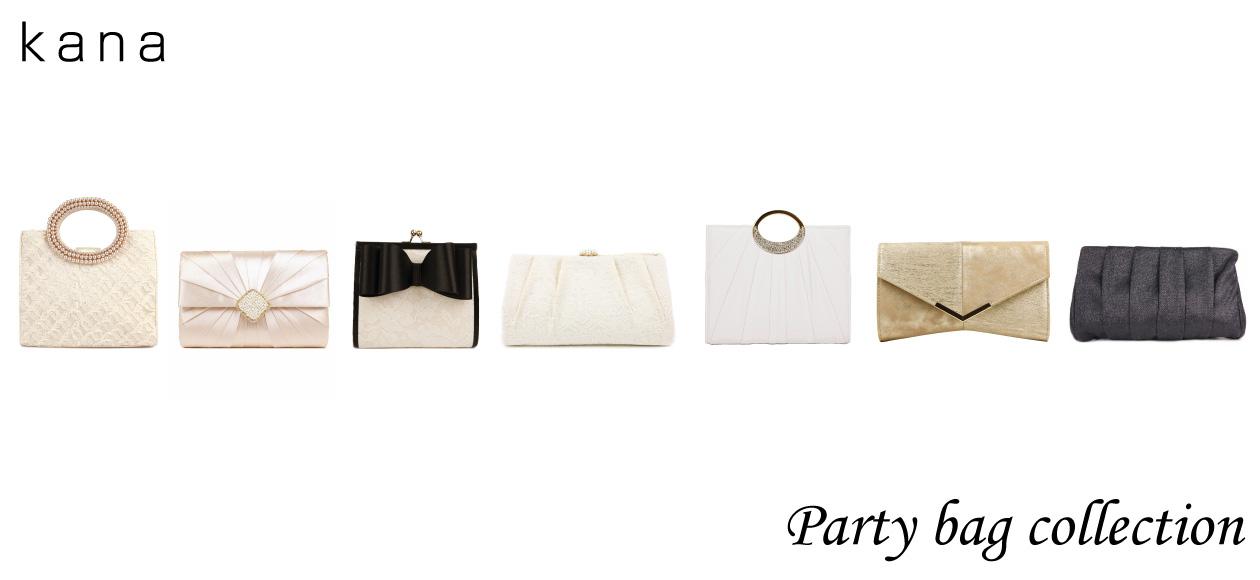 kana party bag
